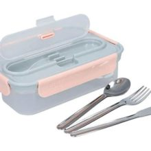 Built NY Mindful Bento Box with Cutlery 1 Litre